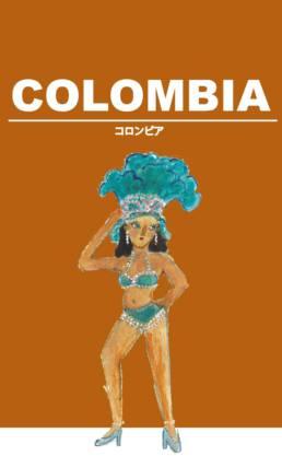 COLOMBIA コロンビア コーヒー豆