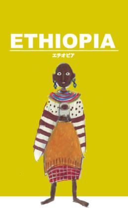 ETHIOPIA エチオピア コーヒー豆