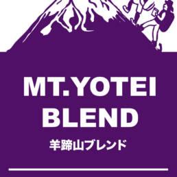 MT.YOTEI BLEND 羊蹄山ブレンド コーヒー豆