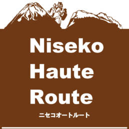 Niseko Haute Route ニセコオートルート コーヒー豆