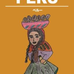 PERU ペルー コーヒー豆